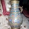 asian vase /champleve
