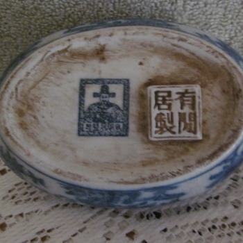 Chinese Antique Rare Blue White Oval Trinket Bx Rare Markings  - Asian