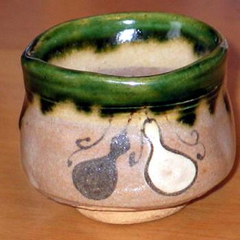 Japanese guinomi (sake cup) with gourd design by SASAKI Tadashi - Asian