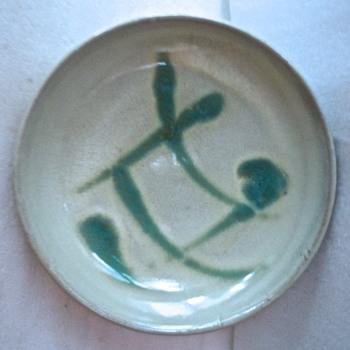 Lovely Japanese ? Plate - Pottery