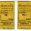 Indian Railway Platform Rs 1 & 2 Weight and Fortune Machine Ticket, Is It Rare ?