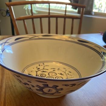 Chinese? Porcelain Bowl - Asian