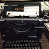 Antique Hebrew typewriter