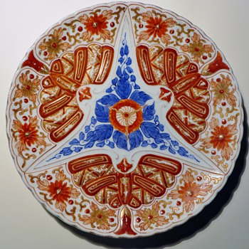 Antique? Chinese Imari-like Plate~Raised Design, unmarked,...any ideas? - Asian