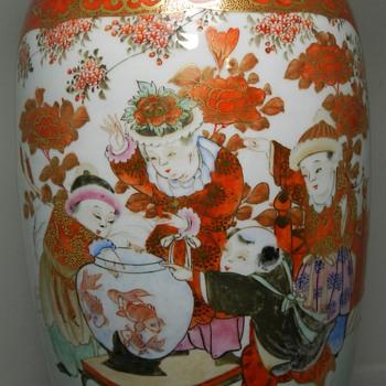 Large Handpainted Kutani Porcelain Vase