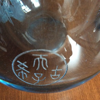 Etched Lead Crystal Vase - Art Glass