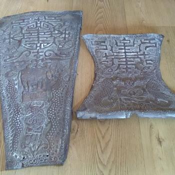 Unusual Asian Metal Armour/Plaque-Help! - Asian