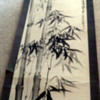 Asian Inkwash scroll