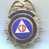 Civil Defense Region 10 Coordinator Badge