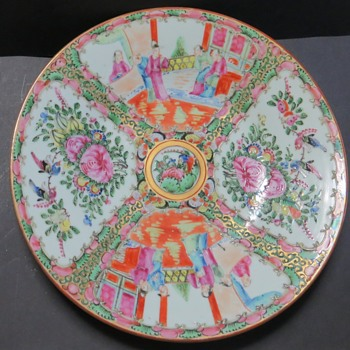 Famille Rose, or Rose medallion Chinese Plate 1920's? - Asian