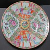 Famille Rose, or Rose medallion Chinese Plate 1920's?