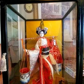 Japanese  - Asian