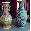 Two More Large Chinese Vases..... Thanks Sis !