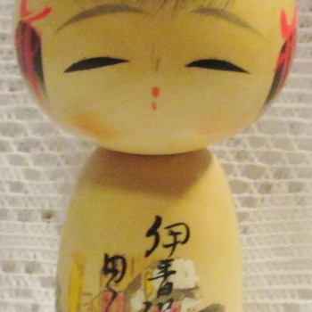 Kokeshi souvenir doll - Memory of Ikaho Hot Springs. - Asian