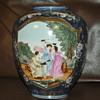 Sevres Porcelain Vase with Strange Markings