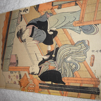 Japanese Art - Posters and Prints