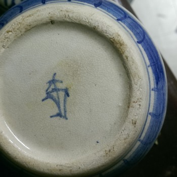 can anyone help identify this pot and mark - Pottery