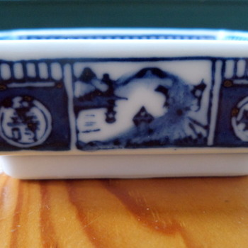Chinese/Japanese porcelain small square dish