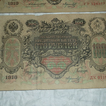 Antique 1910 Foreign Currency 100 Dollar Bill Bank Note???