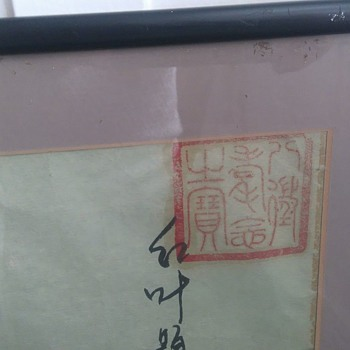 Red seal on oriental painting