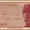 Indonesia - (5) Sen Bank Note