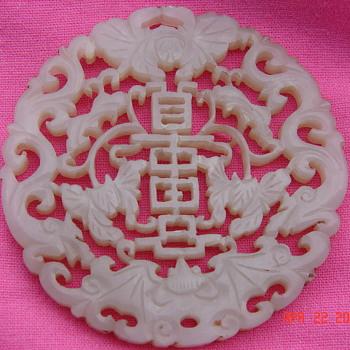 Chinese White Jade Pendant 19th Century - Asian