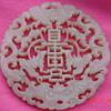 Chinese White Jade Pendant 19th Century