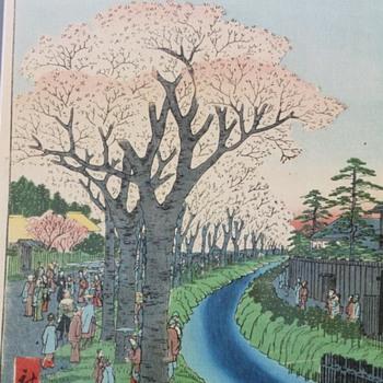 Vintage Japanese Woodblock Print  - Fine Art