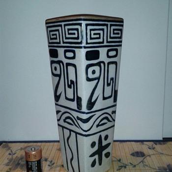 Vintage Asian Vase - Asian