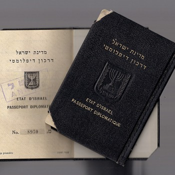 Rare Israeli Diplomatic passport