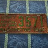 "1940 Washington State ""County Official Use Only"" License Plate"