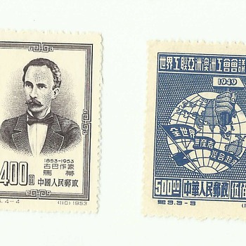 Not Sure China stamps - Stamps