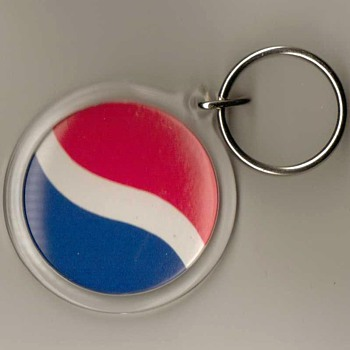Pepsi Cola Keyfob - Advertising