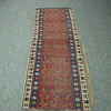 Oriental Rug..Can you help?