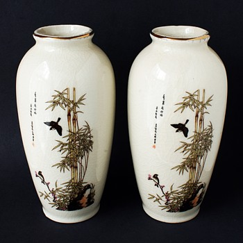 Two late 19th early 20th century Japanese/Chinese vases. - Asian