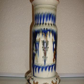 1897 vase by rozenburg holland design colenbrander