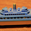 -----Early Plastic Boat-----