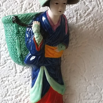 Japanese Woman With Rice Basket Wall Pocket, Flea Market Find 1 Euro ($1.38) - Pottery