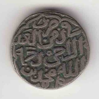 Ancient Vintage Old Islamic Mughal Silver Coin, Is It Rare ? Please Help me Identify it - World Coins