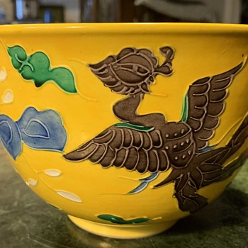 Kiyomuzu-yaki (Kyoto Ware) Kashiki (dessert bowl) with Kochi glaze by Famous Unraku Heian - Asian