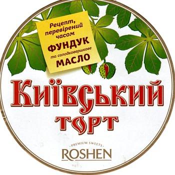 KIEVSKIY CAKE - Advertising