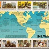 1995 - World War II Souvenir Sheet (U.S. Postage)