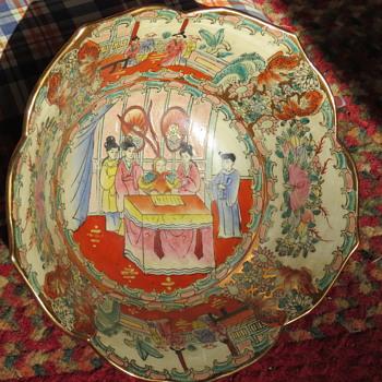 oriental bowl - Asian