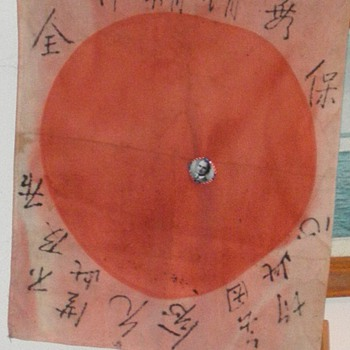 WWII Japanese Yosegaki Hinomaru Good Luck Flag - Military and Wartime