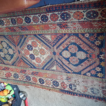 Persian??  rug - Rugs and Textiles