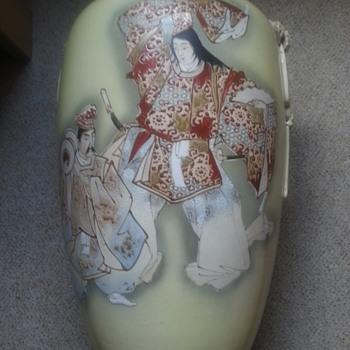satsuma vase ?? - Asian