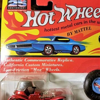 1992 Redline Red Baron  - Model Cars