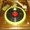 My 1917 phonograph