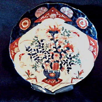 "Japanese 10"" Imari Scallop Shell Plate / Meiji Period /Circa 19th Century - Asian"