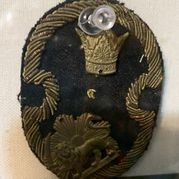 Mystery WW II patch - Military and Wartime